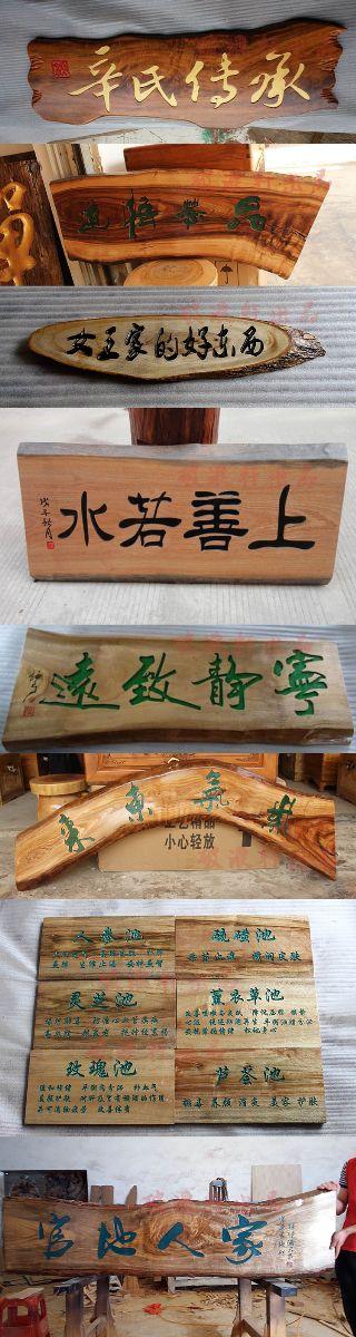 Bảng gỗ đẹp nhất