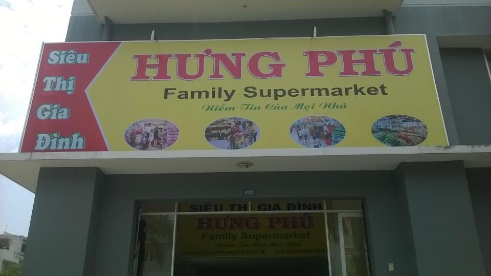 Bảng hiệu quảng cáo siêu thị An Phú