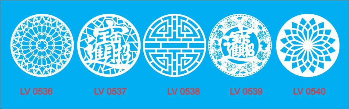 vach cnc 536-540